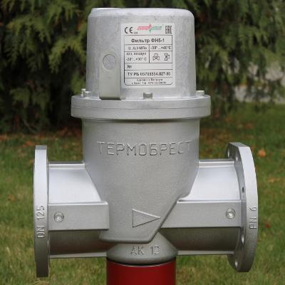 Клапаны и фильтры DN-125 в алюминиевом корпусе